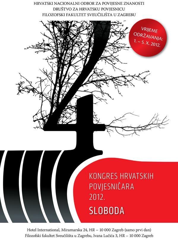 Plakat 4. Kongresa hrvatskih povjesničara. Ustupio: HNOPZ PRESS.