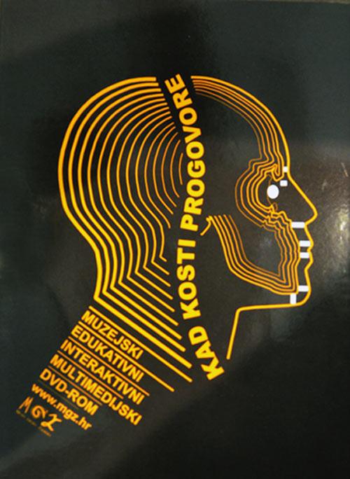 MGZ - Cover interaktivnog DVD-a izložbe 'U službi arheologije'. Foto: VJB.