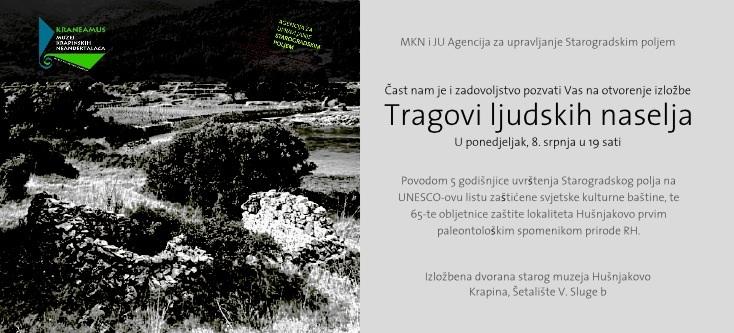 MKN - Pozivnica izložbe 'Tragovi ljudskih naselja'. Ustupio: MKN PRESS.