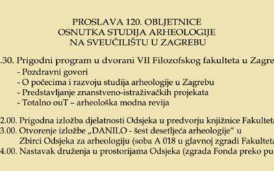 FFZG – Proslava 120. obljetnice studija arheologije u Zagrebu