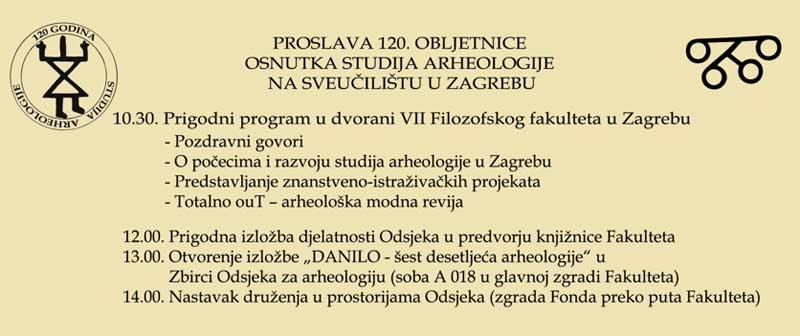Program proslave 120. obljetnice studija arheologije u Zagrebu. Ustupio: FFZG PRESS.