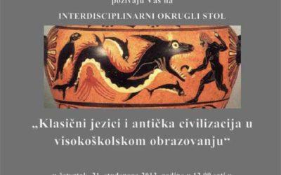 FFZG – Okrugli stol 'Klasični jezici i antička civilizacija u visokoškolskom obrazovanju'