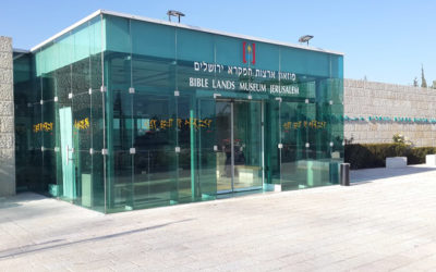 [IL] BLM – Bible Lands Museum Jerusalem – March 2017 [PRESS]