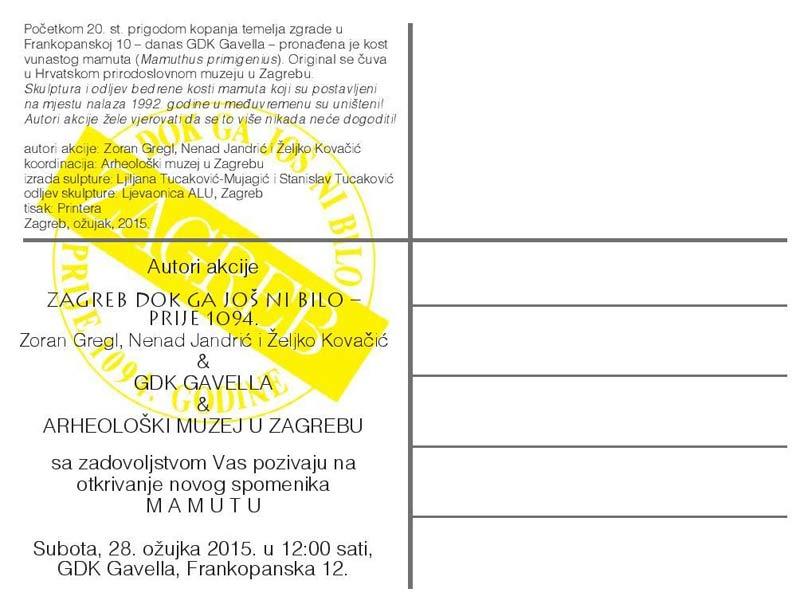 AMZ - Pozivnica - Mamut u GDK Gavella. Ustupio: AMZ PRESS.