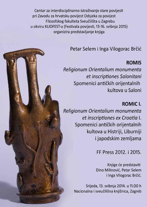 FFZG - Pozivnica predstavljanja knjiga Petra Selema i Inge Vilogorac Brčić. Ustupio: FFZG PRESS.