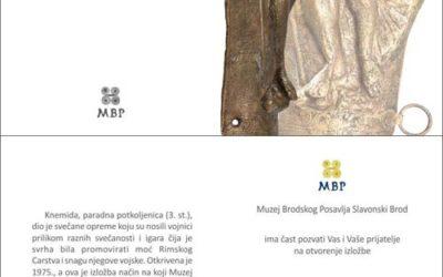 MBP – Izložba 'Knemida – 40 godina nakon otkrića' [PRESS]