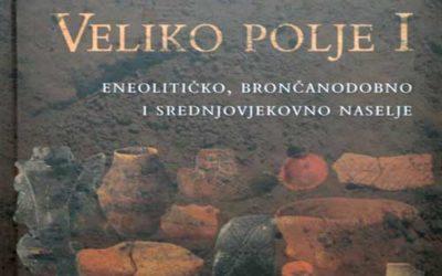 Monografija – Josipovac Punitovački – Veliko polje I [osvrt Vendi Jukić Buča]