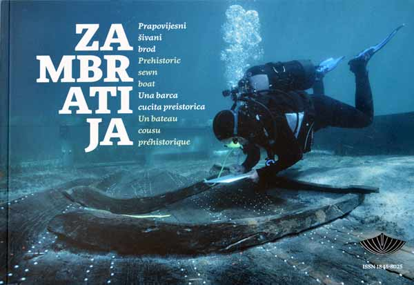 """Nalslovnica publikacije """"Zambratija"""". Foto: VJB."""